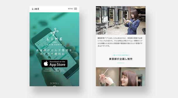 lime-app