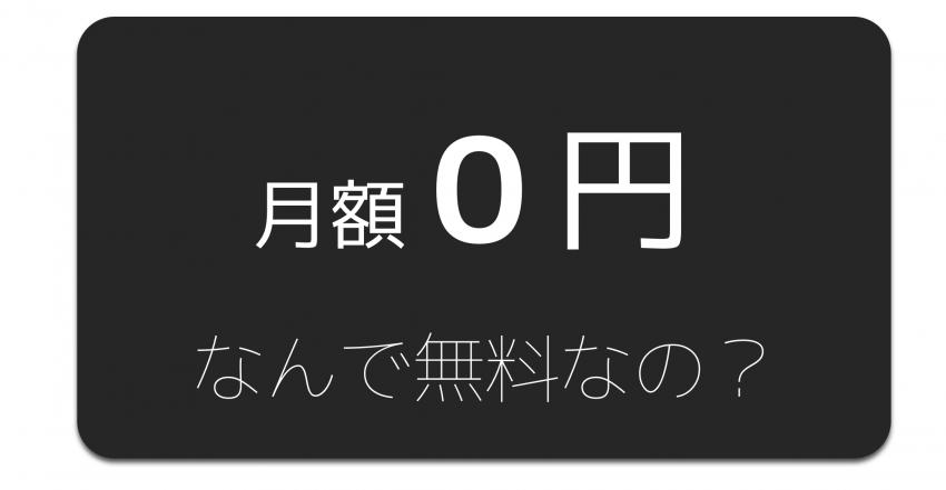 スクリーンショット 2017-03-28 16.35.51
