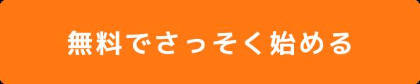 cv-button