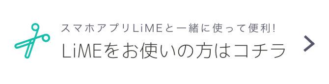 btn-lime