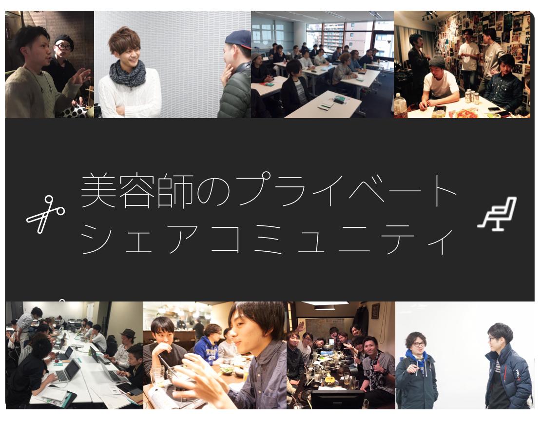 スクリーンショット 2017-02-02 11.11.19