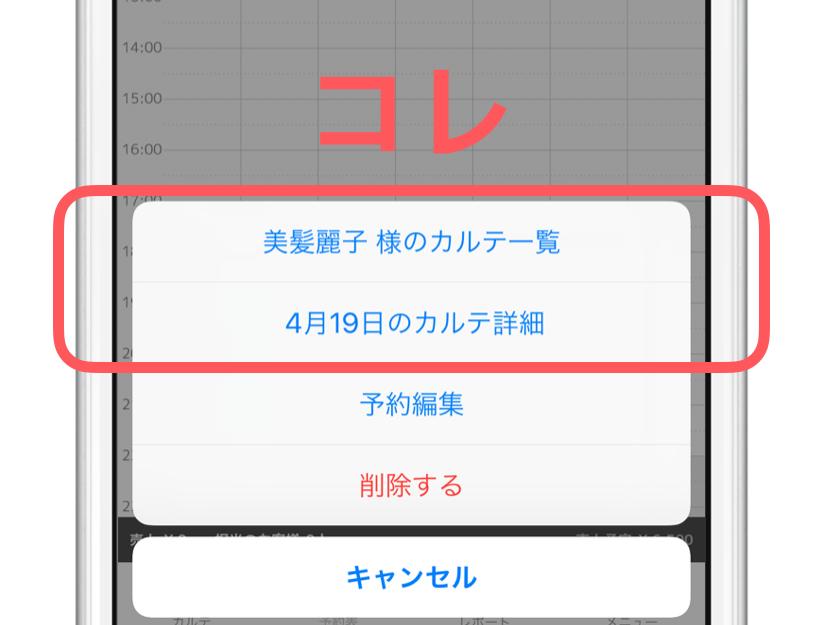 スクリーンショット 2017-10-04 11.32.01