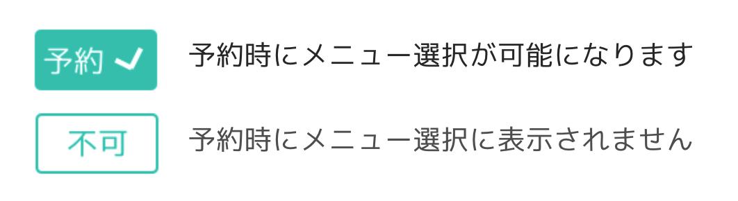 スクリーンショット 2018-04-04 15.44.25