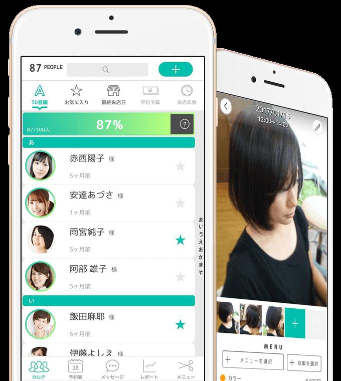 iphone (1)