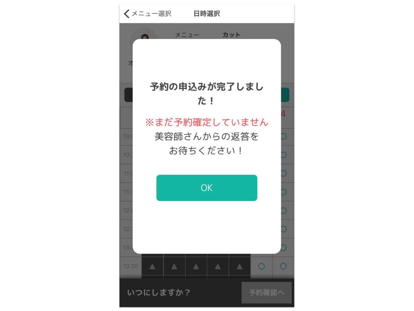スクリーンショット 2018-07-04 19.59.44
