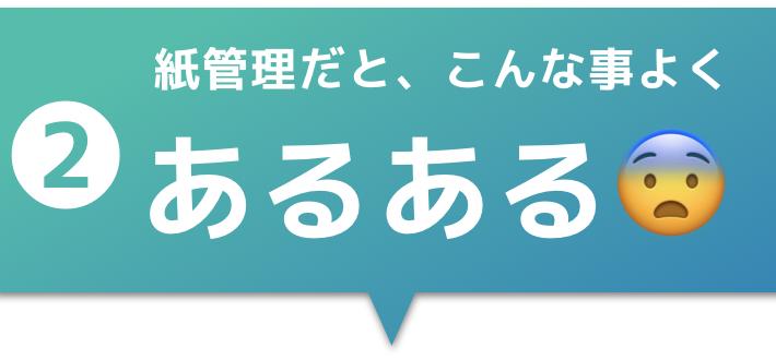 スクリーンショット 2019-10-01 23.28.57