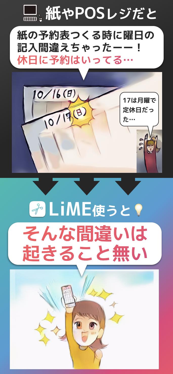 スクリーンショット 2019-10-16 17.54.40