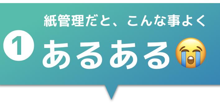 スクリーンショット 2019-10-01 23.28.46