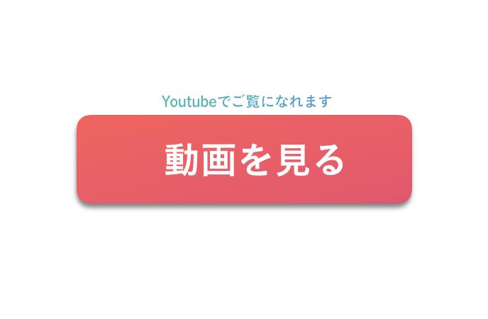 スクリーンショット 2019-10-18 16.14.43