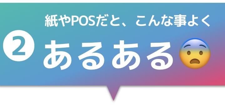 スクリーンショット 2019-10-02 13.01.01