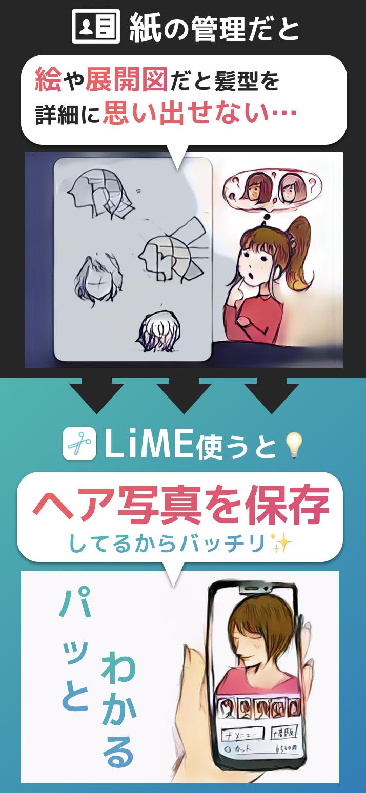 スクリーンショット 2019-10-02 11.41.17