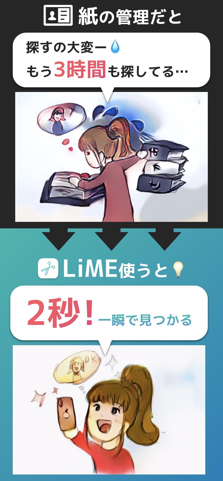 スクリーンショット 2019-10-02 11.41.00