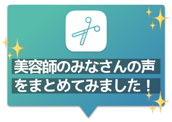 スクリーンショット 2019-10-18 16.19.01