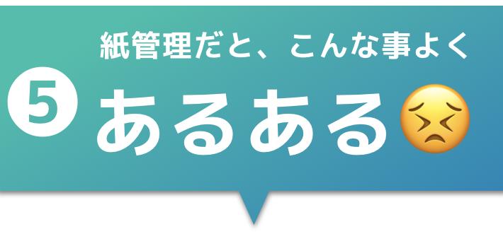 スクリーンショット 2019-10-01 23.29.26