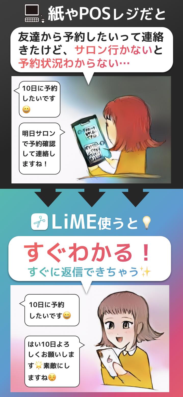 スクリーンショット 2019-10-02 17.57.59