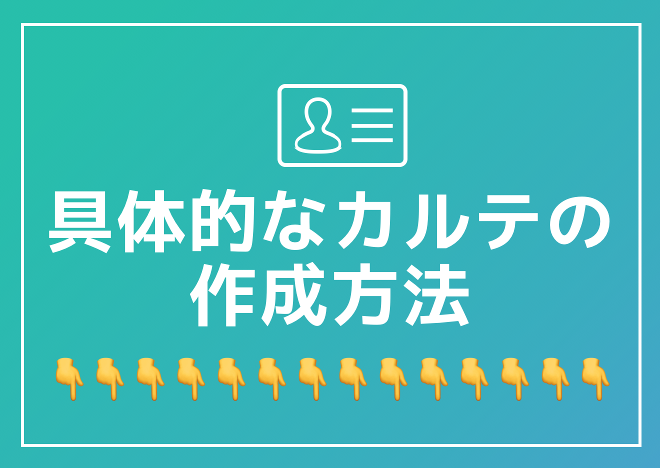 スクリーンショット 2019-12-25 13.46.16
