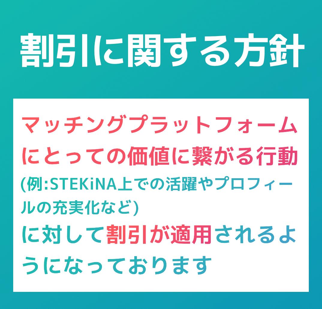 news-discount-10