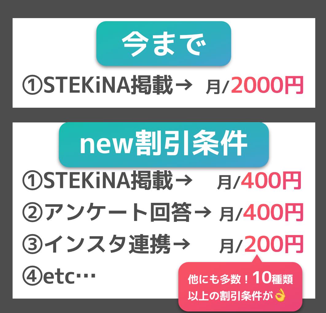 news-discount-12