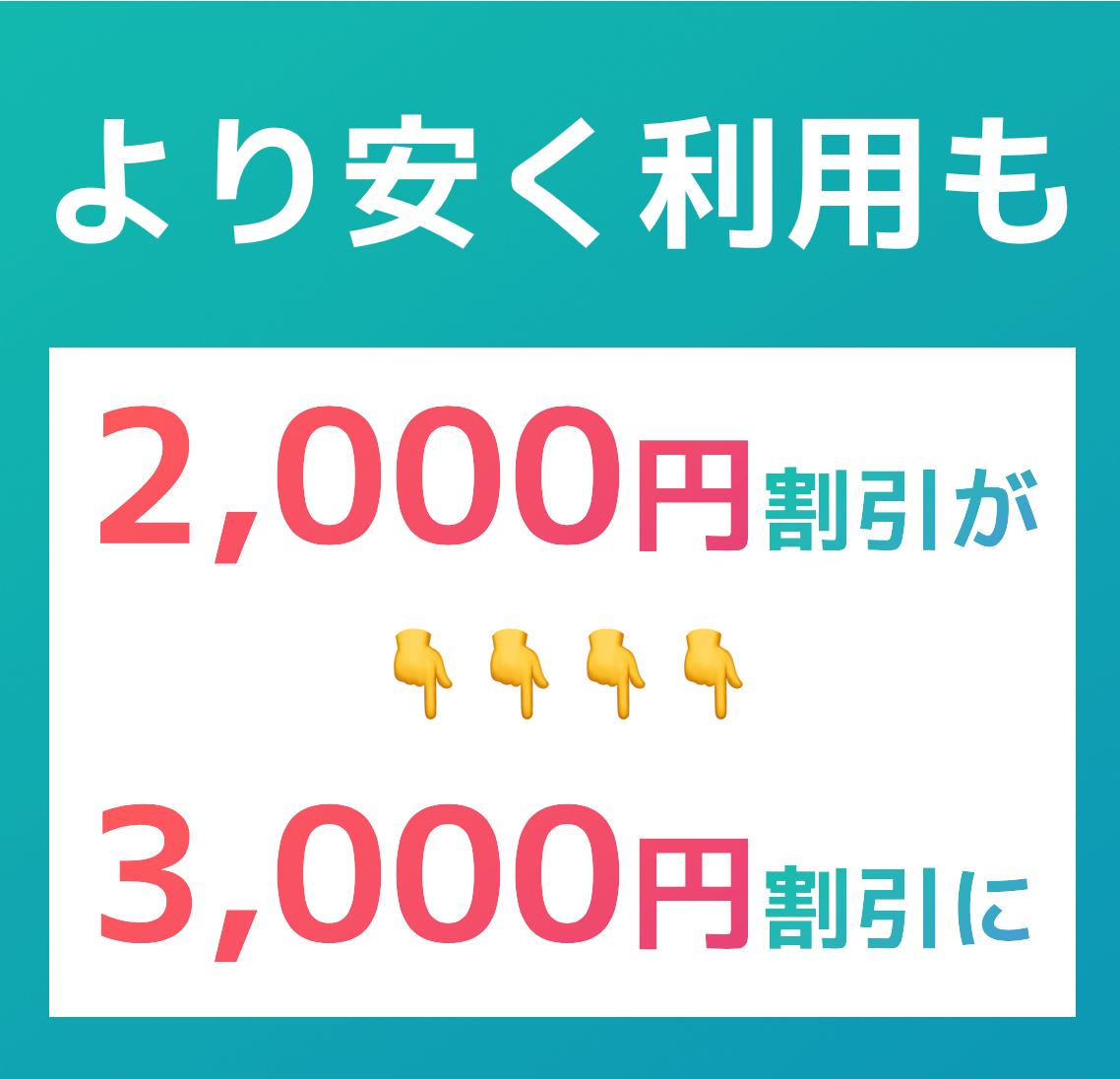 news-discount-13