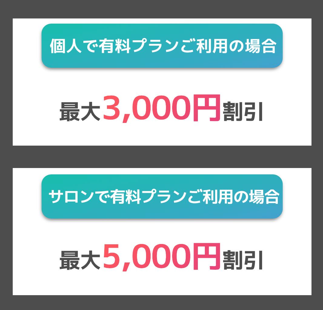 news-discount-14