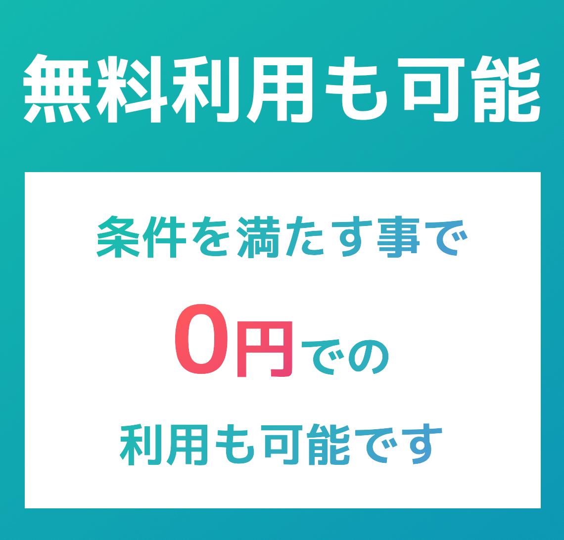 news-discount-19