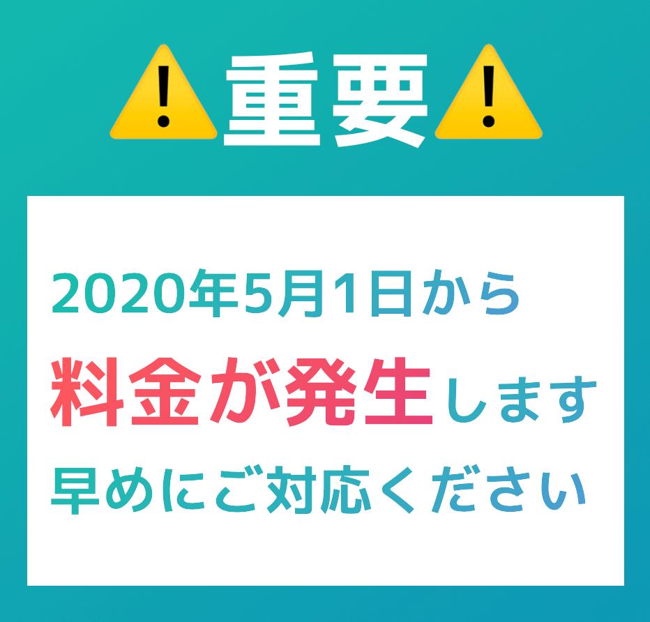 news-discount-2