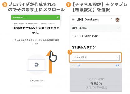 スクリーンショット 2020-09-01 17.19.55