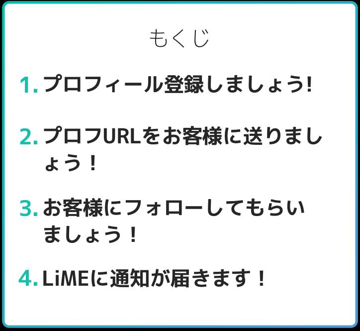 connect-line-content