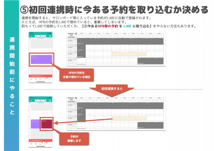 kanzashi-manual-kirei 10