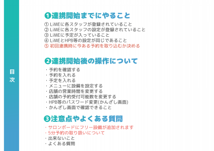 kanzashi-manual-kirei 2