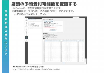 kanzashi-manual-kirei 23