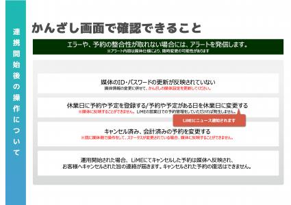 kanzashi-manual-kirei 25