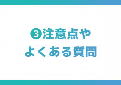 kanzashi-manual-kirei 26