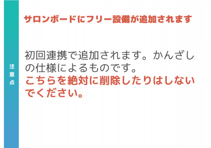 kanzashi-manual-kirei 27