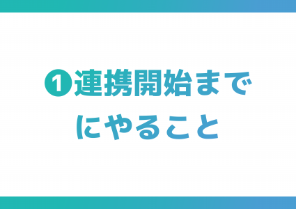 kanzashi-manual-kirei 3