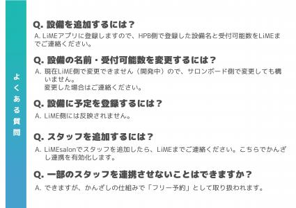 kanzashi-manual-kirei 30