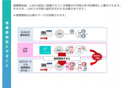 kanzashi-manual-kirei 4