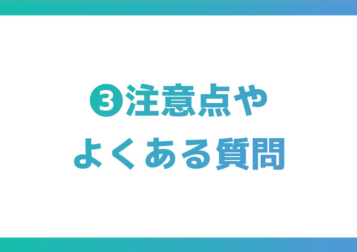 kanzashi-manual-normal24