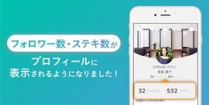 LECO内田聡一郎さん×GOALD中村トメ吉さんのトークセッションが実現!
